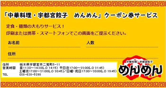 img_coupon01